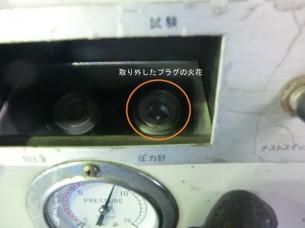 2-5.5mmold