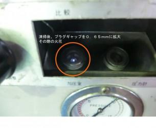 4-6.5mmclean-old