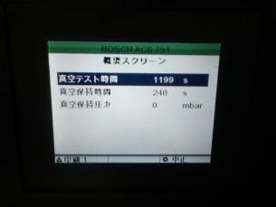 RIMG2638