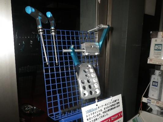 RIMG3949