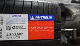 新発売のタイヤをご紹介<br>MICHELIN PILOT SPORTS CUP2 CONNECT
