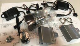 シトロエンC3/C5 AIRCROSS専用<br>LEDヘッドライトキット