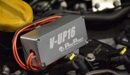 アバルト595にV-UP16の取り付け<br>ご指名度ナンバー1にノミネート!