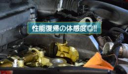 プジョー3008 車検整備の一環のエンジン調整